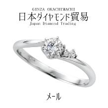 日本ダイヤモンド貿易:[0.3ct~]メール| 穏やかな波風に揺られ煌びやかに光る海