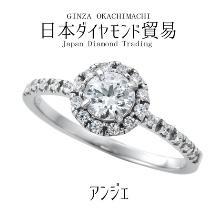 日本ダイヤモンド貿易_[0.7ct~]アンジェ| 天使(ange)が運んできた幸せの輪
