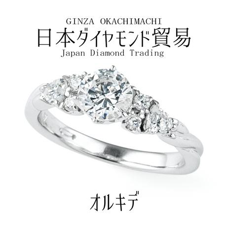 日本ダイヤモンド貿易:[0.7ct~]オルキデ|ハート形の花弁と2粒のメレダイヤが香しい