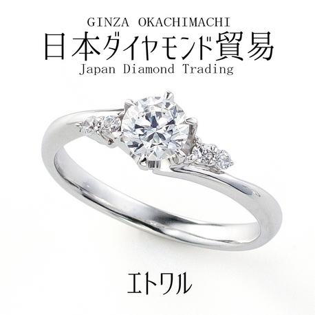 日本ダイヤモンド貿易:[0.5ct~]エトワル|夜空に広がるきら星の輝きが魅力的