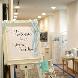 KKRホテル熊本のフェア画像
