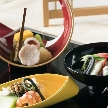 KKRホテル東京:【満足度No1】年配ゲストにも好評!日本料理をしっかり試食