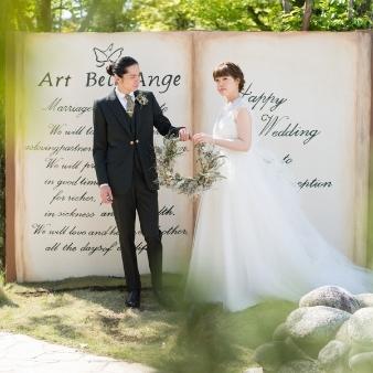 Art Bell Ange Mie (アールベルアンジェ ミエ):【写真映えする自慢のスポット♪】プライベートガーデン見学会