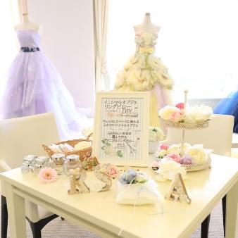 新横浜グレイスホテル/ロゼアン シャルム:【簡単インスタ映えアイテム♪】模擬挙式×花嫁DIY体験フェア