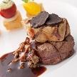 オークラアクトシティホテル浜松:【牛フィレ&フォアグラ】オークラ伝統のおもてなし体感フェア♪