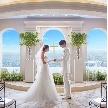オークラアクトシティホテル浜松:【ランチ試食付】地上185mの絶景☆スカイチャペル体感フェア