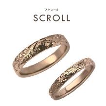 Ishigami Bridal/イシガミブライダル_【SCROLL】打ち寄せる波を意味するスクロールは永遠を表すモチーフに