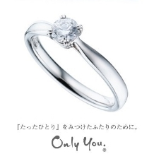 Ishigami Bridal/イシガミブライダル_飽きのこないデザインのエンゲージリング ~オンリーユー~