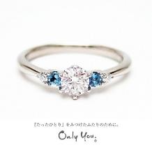 Ishigami Bridal/イシガミブライダル_【OnlyYou】イノセントブルーアクアマリンシリーズ 癒しを感じる優しい指輪