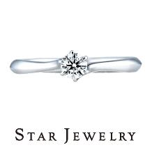 スタージュエリーの婚約指輪&結婚指輪