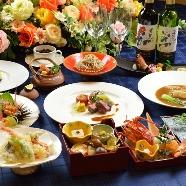 The Historical & Modern YASUNE(やすね):3組限定☆【1万円⇒無料!】贅沢試食付きフェア