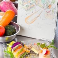 茶玻瑠(CHAHARU WEDDING):【お料理重視の方必見】選べるお料理コース相談フェア