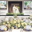 ホテルモントレエーデルホフ札幌:【挙式料10万円プレゼント】6月までの結婚式がお得に叶う♪
