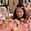 ホテルモントレ札幌:準備期間3か月でもOK☆お急ぎ結婚式相談会♪