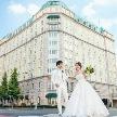 ホテルモントレ札幌:【初めての相談会】結婚が決まったばかりの2人◆まるごと相談!