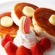 HOTEL NEW OTANI HAKATA(ホテルニューオータニ博多):【GW限定・試食付】親御様と一緒にフェア参加・初めての見学会