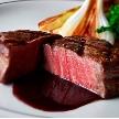 HOTEL NEW OTANI HAKATA(ホテルニューオータニ博多):【先着3組】高級食材で創る絶品ステーキ無料試食×ご予算相談会