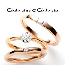 JEWEL SEVEN BRIDAL:【JEWEL7】Galopine&Galopin「fossette」