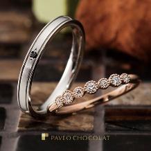 JEWEL SEVEN BRIDAL:【JEWEL7】PAVEO CHOCOLAT「BALLOON」