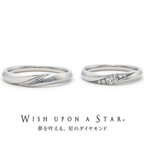 JEWEL SEVEN BRIDAL:【JEWEL7】 WISH UPON A STAR