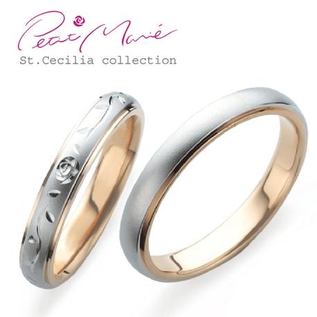 JEWEL SEVEN BRIDAL:【JEWEL7】Petit Marie