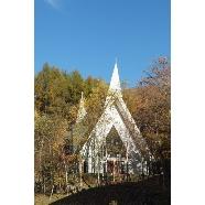 北湯沢 緑の森の教会:【9月・10月限定!】特典付き♪ウェディング相談会