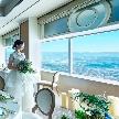 横浜ロイヤルパークホテル(横浜ランドマークタワー内):【人気フェア】 277mの眺望×上質WEDDING体験フェア