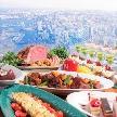 横浜ロイヤルパークホテル(横浜ランドマークタワー内):【11:00ご来館でホテルランチ付】上質ホテルのWeek Dayフェア