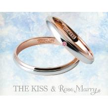 Sakai & Rose Vie(サカイ アンド ローズ ヴィ)_THE KISS×Rose Marryのコラボリングが登場!mozo限定発売!