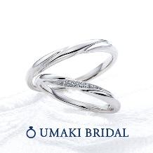 EYE JEWELRY UMAKI(アイジュエリー ウマキ)_【リガーレ】2人を結ぶリング