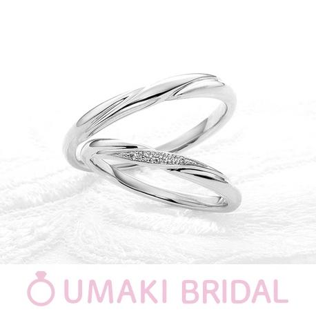 EYE JEWELRY UMAKI(アイジュエリー ウマキ):【リガーレ】2人を結ぶリング