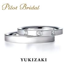"""Gem Castle YUKIZAKI(ジェムキャッスルユキザキ):【とっても硬くて変形しにくいリング☆】""""Pure"""" 純プラチナ製のキラメキが人気"""