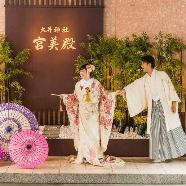 大井神社 宮美殿:【まずは気軽にご相談】90分相談会♪