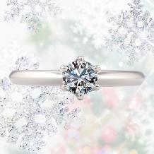 KITAGAWA(キタガワ)_最高のプロポーズを演出する「クリスマス限定エンゲージリング」各店10本限定