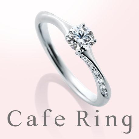 KITAGAWA(キタガワ):【ノエルブラン】繊細なラインにメレダイヤが流れるように輝く婚約指輪