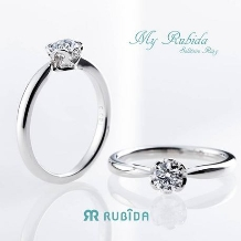 Rubida Bridal(ルビーダ ブライダル)●ジュエル ツチヤ_ルビーダ「マイ ルビーダ ソリテールリング」シンプル×可愛いが詰まった結婚指輪