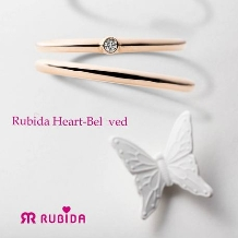 Jewel TSUCHIYA(ジュエル ツチヤ)_シンプルストレートで丸みのある細みの結婚指輪「ルビーダ ハート ビー ラブド」