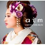 スタジオ撮影、前撮:aim(スタジオエイム)