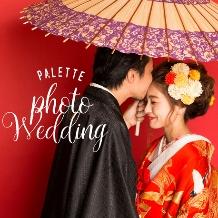 Palette(写真工房 ぱれっと)の写真・ビデオ情報