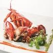 CITYPLAZA OSAKA HOTEL&SPA(シティプラザ大阪):【水曜日限定!】無料コース試食付きチャペル見学会