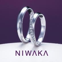 ルイ ビジューの婚約指輪&結婚指輪