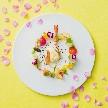 ホテル日航金沢:【おもてなし婚が叶う】2組限定★La Sora試食フェア