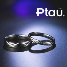 宝石のマルモ_Ptou(ピトー) 5万通りからつくる最高のハイブリッド・マテリアルのリング