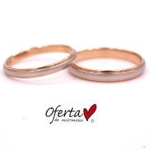 宝石のマルモ_【オフェルタ】 ペアで87,000円の結婚指輪☆人気のピンクゴールドのコンビ