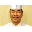 総料理長兼和食料理長:北庄司 安則