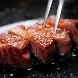 ルメルシェ元宇品:【口コミで話題!】「頬が落ちる美味しさ」特選和牛ロース試食
