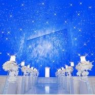 ・・★星空チャペル★・・ ALILAGARDEN RESORT(アリラガーデンリゾート):人気爆発!☆★青空と星空★☆2wayチャペル見学会☆豪華試食付