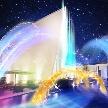 アリラガーデンリゾート:【水・炎・星空のファンタジー】感動演出をライブで体感しよう!