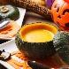 アリラガーデンリゾート:〈30日31日限定開催〉※注目度NO.1! Pumpkin★Halloweenフェア
