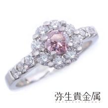 弥生貴金属:ワンランク上の宝石。希少なピンクダイヤを贅沢に!